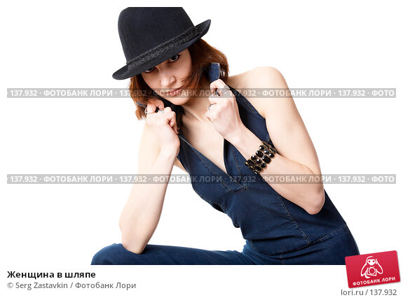 Женщина в шляпе, фото № 137932, снято 19 апреля 2007 г. (c) Serg Zastavkin / Фотобанк Лори
