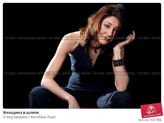 Женщина в шляпе, фото № 137956, снято 19 апреля 2007 г. (c) Serg Zastavkin / Фотобанк Лори