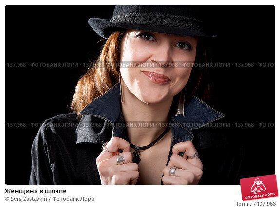 Женщина в шляпе, фото № 137968, снято 19 апреля 2007 г. (c) Serg Zastavkin / Фотобанк Лори