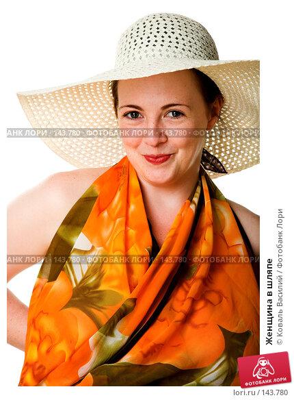 Женщина в шляпе, фото № 143780, снято 19 июля 2007 г. (c) Коваль Василий / Фотобанк Лори