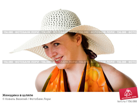 Женщина в шляпе, фото № 156088, снято 19 июля 2007 г. (c) Коваль Василий / Фотобанк Лори