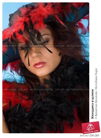 Купить «Женщина в шляпе», фото № 200280, снято 8 декабря 2007 г. (c) Валентин Мосичев / Фотобанк Лори