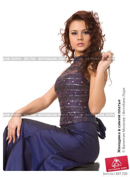 Женщина в синем платье, фото № 207720, снято 20 января 2008 г. (c) Валентин Мосичев / Фотобанк Лори