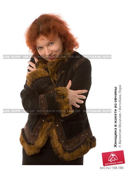 Женщина в жакете из овчины, фото № 108180, снято 9 сентября 2007 г. (c) Валентин Мосичев / Фотобанк Лори