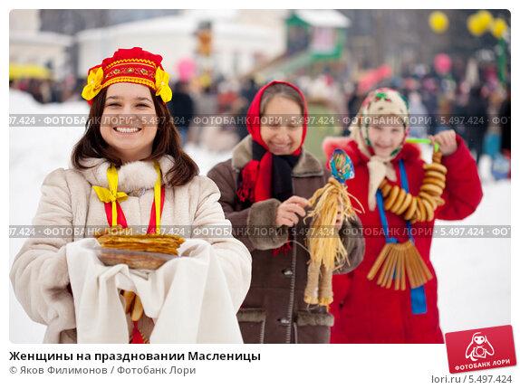 Купить «Женщины на праздновании Масленицы», фото № 5497424, снято 26 февраля 2012 г. (c) Яков Филимонов / Фотобанк Лори