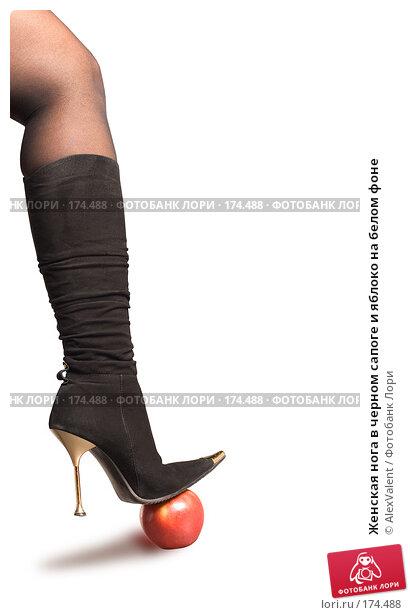 Женская нога в черном сапоге и яблоко на белом фоне, фото № 174488, снято 27 марта 2017 г. (c) AlexValent / Фотобанк Лори
