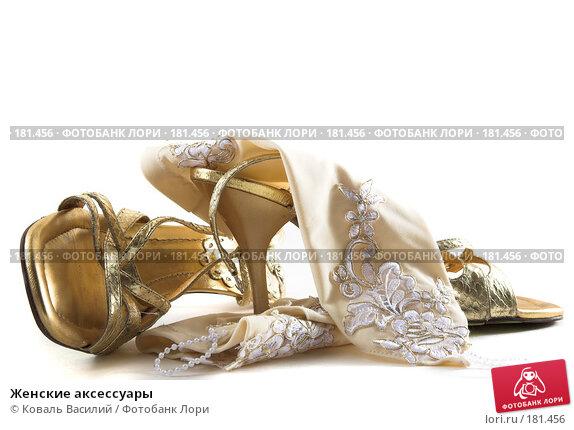 Женские аксессуары, фото № 181456, снято 22 ноября 2006 г. (c) Коваль Василий / Фотобанк Лори