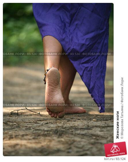 Женские ноги, фото № 83124, снято 22 августа 2007 г. (c) Морозова Татьяна / Фотобанк Лори