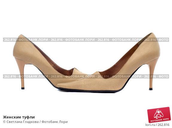 Женские туфли, фото № 262816, снято 10 марта 2008 г. (c) Cветлана Гладкова / Фотобанк Лори
