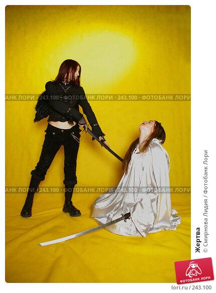 Жертва, фото № 243100, снято 29 марта 2008 г. (c) Смирнова Лидия / Фотобанк Лори
