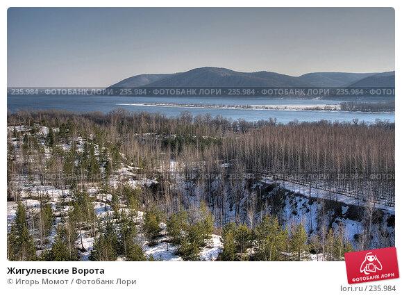 Жигулевские Ворота, фото № 235984, снято 19 января 2017 г. (c) Игорь Момот / Фотобанк Лори