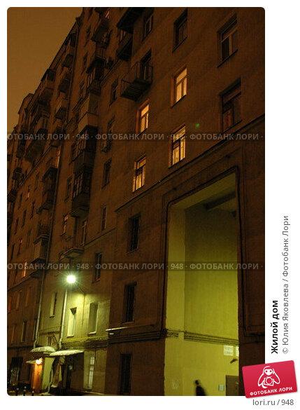 Жилой дом, фото № 948, снято 22 февраля 2006 г. (c) Юлия Яковлева / Фотобанк Лори