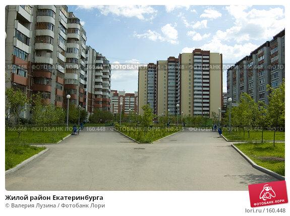 Жилой район Екатеринбурга, фото № 160448, снято 29 июня 2007 г. (c) Валерия Потапова / Фотобанк Лори