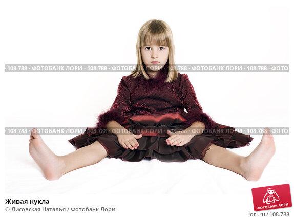Купить «Живая кукла», фото № 108788, снято 3 ноября 2007 г. (c) Лисовская Наталья / Фотобанк Лори