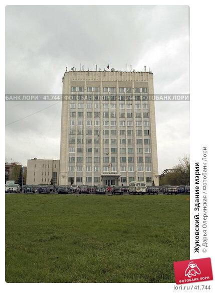 Жуковский. Здание мэрии, фото № 41744, снято 8 мая 2007 г. (c) Дарья Олеринская / Фотобанк Лори