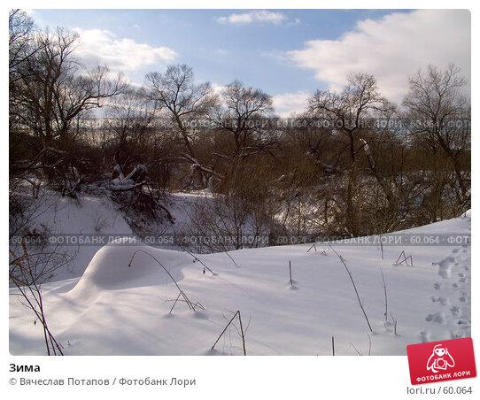 Купить «Зима», фото № 60064, снято 24 февраля 2007 г. (c) Вячеслав Потапов / Фотобанк Лори