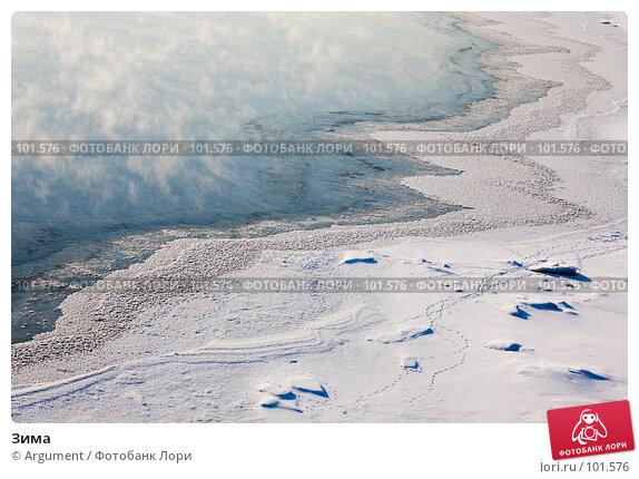 Зима, фото № 101576, снято 9 февраля 2007 г. (c) Argument / Фотобанк Лори