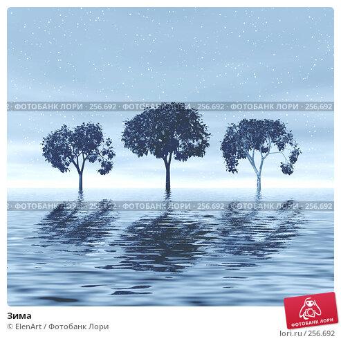 Купить «Зима», иллюстрация № 256692 (c) ElenArt / Фотобанк Лори