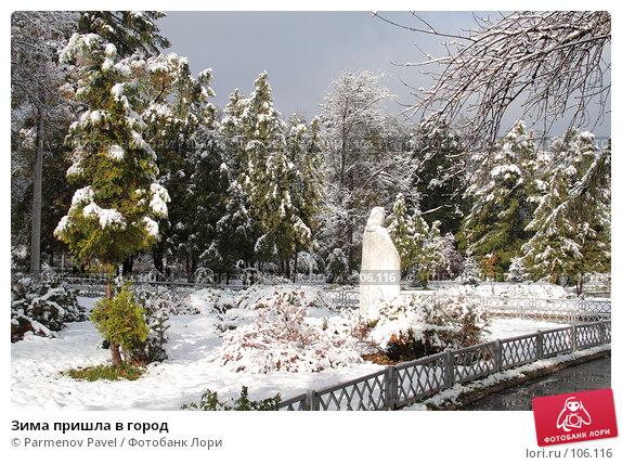 Зима пришла в город, фото № 106116, снято 16 октября 2007 г. (c) Parmenov Pavel / Фотобанк Лори