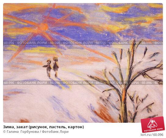 Зима, закат (рисунок, пастель, картон), иллюстрация № 60096 (c) Галина  Горбунова / Фотобанк Лори