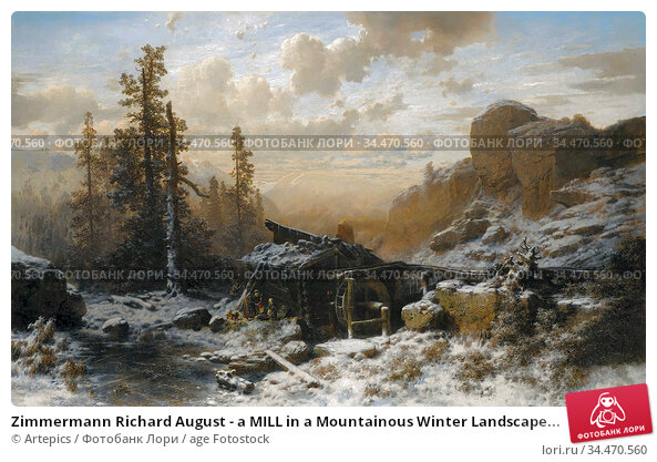 Zimmermann Richard August - a MILL in a Mountainous Winter Landscape... Редакционное фото, фотограф Artepics / age Fotostock / Фотобанк Лори