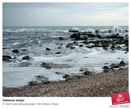 Зимнее море, фото № 185808, снято 8 января 2006 г. (c) Светлана Шушпанова / Фотобанк Лори
