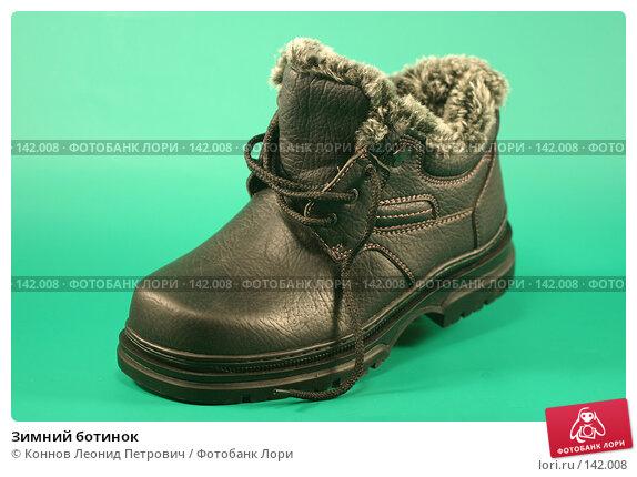 Зимний ботинок, фото № 142008, снято 8 декабря 2007 г. (c) Коннов Леонид Петрович / Фотобанк Лори