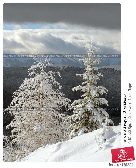 Зимний горный пейзаж, фото № 156304, снято 3 января 2005 г. (c) Юрий Брыкайло / Фотобанк Лори