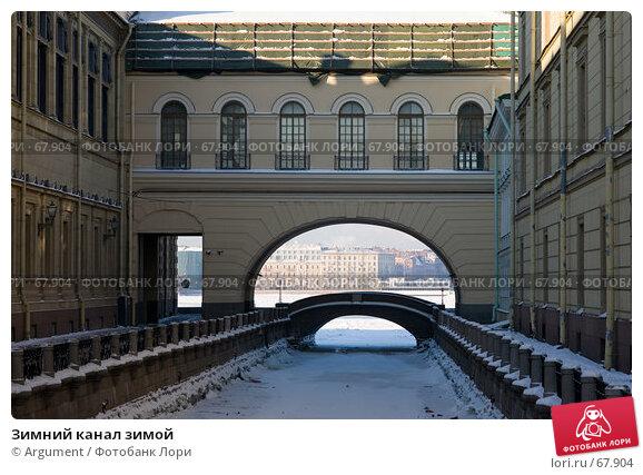 Зимний канал зимой, фото № 67904, снято 9 февраля 2007 г. (c) Argument / Фотобанк Лори