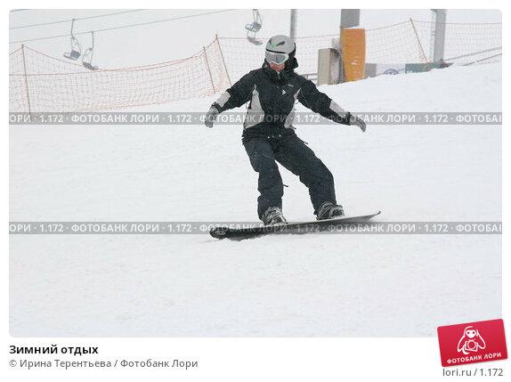 Зимний отдых, эксклюзивное фото № 1172, снято 22 февраля 2006 г. (c) Ирина Терентьева / Фотобанк Лори