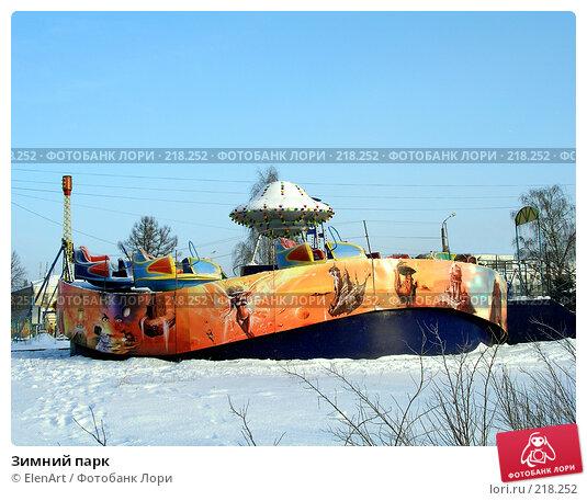 Зимний парк, фото № 218252, снято 24 января 2017 г. (c) ElenArt / Фотобанк Лори