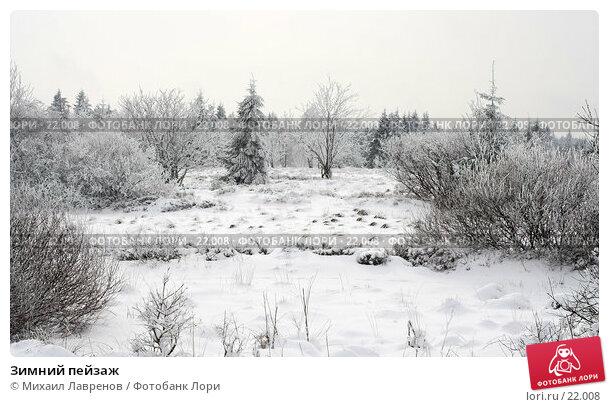 Купить «Зимний пейзаж», фото № 22008, снято 12 февраля 2006 г. (c) Михаил Лавренов / Фотобанк Лори