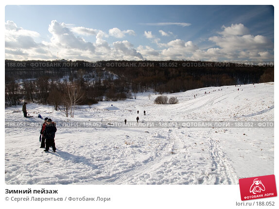 Зимний пейзаж, фото № 188052, снято 27 января 2008 г. (c) Сергей Лаврентьев / Фотобанк Лори