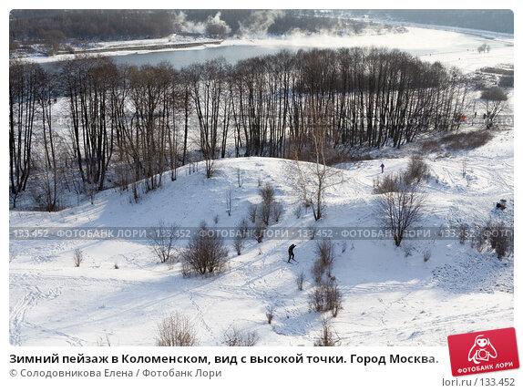 Зимний пейзаж в Коломенском, вид с высокой точки. Город Москва., фото № 133452, снято 27 января 2007 г. (c) Солодовникова Елена / Фотобанк Лори