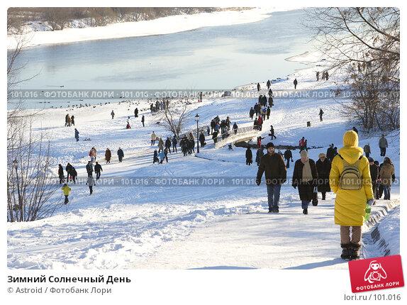 Зимний Солнечный День, фото № 101016, снято 11 февраля 2007 г. (c) Astroid / Фотобанк Лори