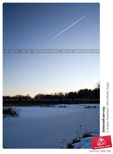 Купить «Зимний вечер», фото № 169128, снято 30 декабря 2007 г. (c) Борис Панасюк / Фотобанк Лори