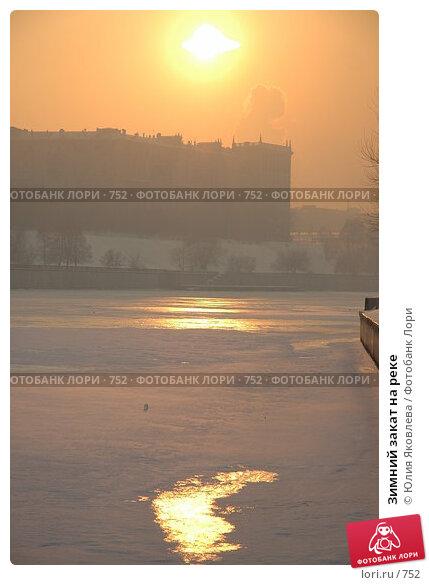 Зимний закат на реке, фото № 752, снято 5 февраля 2005 г. (c) Юлия Яковлева / Фотобанк Лори