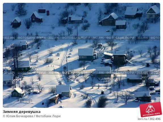 Зимняя деревушка, фото № 302496, снято 11 февраля 2006 г. (c) Юлия Бочкарева / Фотобанк Лори