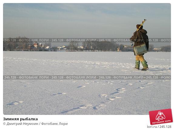 Зимняя рыбалка, эксклюзивное фото № 245128, снято 15 декабря 2004 г. (c) Дмитрий Нейман / Фотобанк Лори