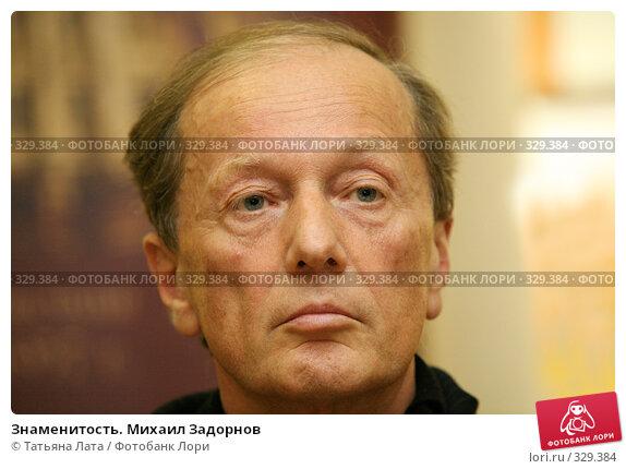 Знаменитость. Михаил Задорнов, фото № 329384, снято 17 апреля 2008 г. (c) Татьяна Лата / Фотобанк Лори