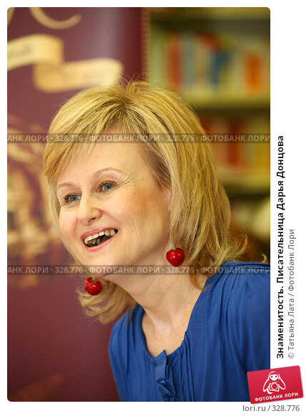 Знаменитость. Писательница Дарья Донцова, фото № 328776, снято 18 июня 2008 г. (c) Татьяна Лата / Фотобанк Лори