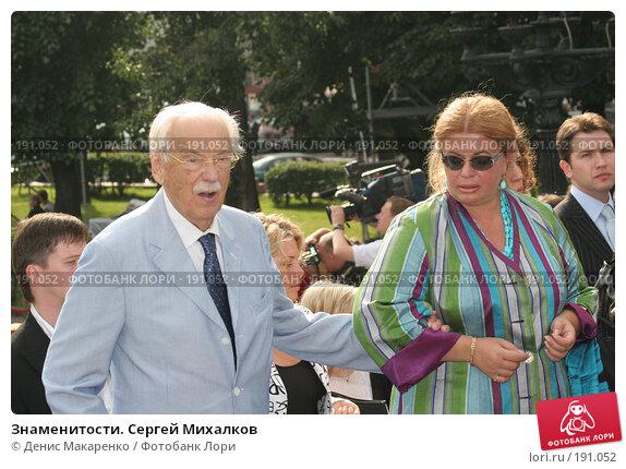 Знаменитости. Сергей Михалков, фото № 191052, снято 17 июня 2005 г. (c) Денис Макаренко / Фотобанк Лори