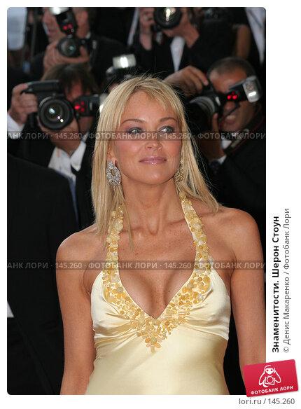 Купить «Знаменитости. Шерон Стоун», фото № 145260, снято 15 мая 2005 г. (c) Денис Макаренко / Фотобанк Лори