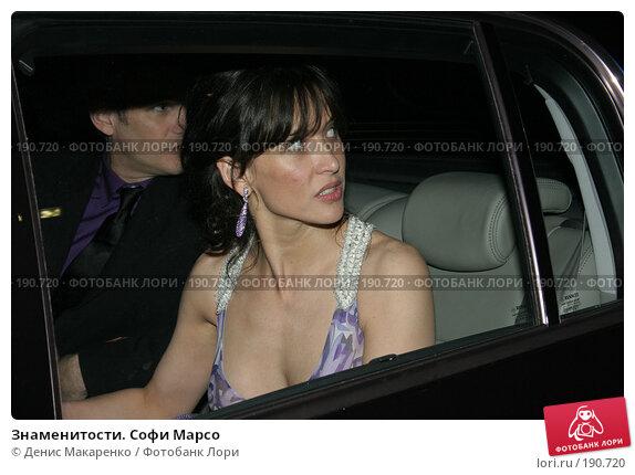 Знаменитости. Софи Марсо, фото № 190720, снято 20 мая 2006 г. (c) Денис Макаренко / Фотобанк Лори