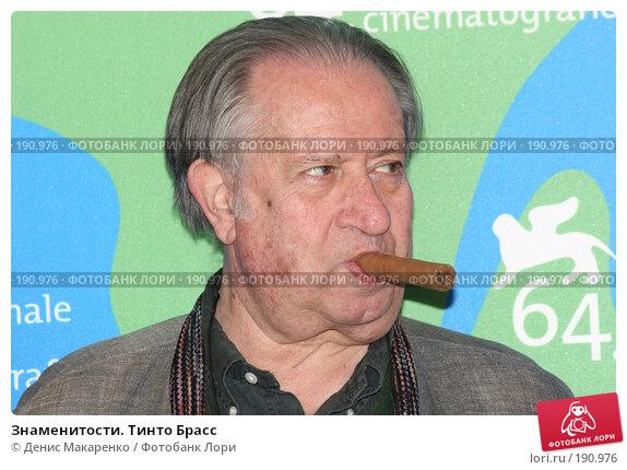 Знаменитости. Тинто Брасс, фото № 190976, снято 2 сентября 2007 г. (c) Денис Макаренко / Фотобанк Лори