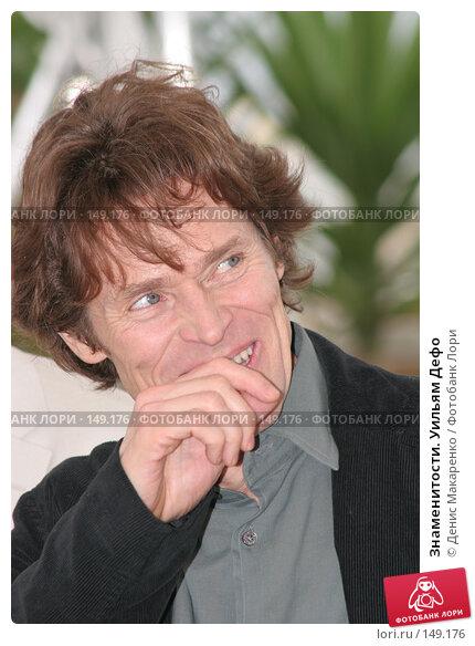 Знаменитости. Уильям Дефо, фото № 149176, снято 16 мая 2005 г. (c) Денис Макаренко / Фотобанк Лори