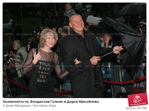 Знаменитости. Владислав Галкин и Дарья Михайлова, фото № 191156, снято 26 июня 2005 г. (c) Денис Макаренко / Фотобанк Лори