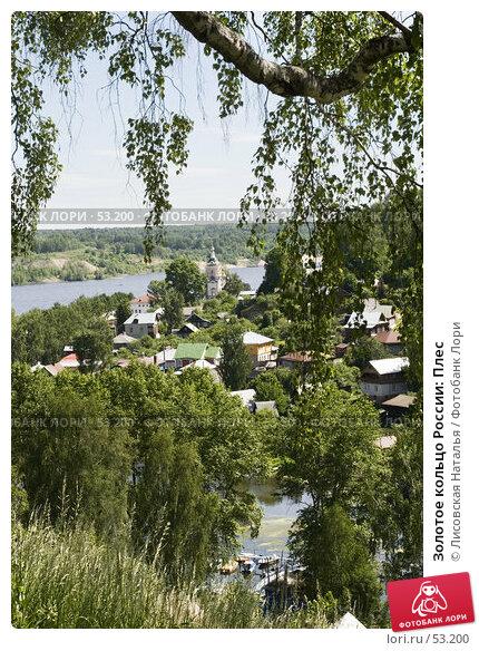 Золотое кольцо России: Плес, фото № 53200, снято 6 июня 2007 г. (c) Лисовская Наталья / Фотобанк Лори