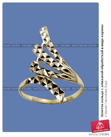 Купить «Золотое кольцо с алмазной обработкой в виде короны», фото № 218868, снято 24 апреля 2018 г. (c) ElenArt / Фотобанк Лори