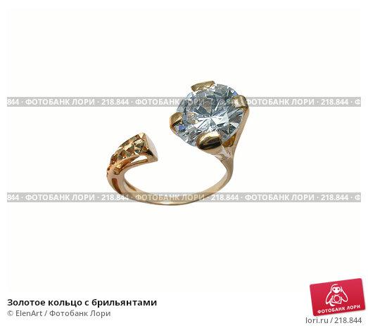 Купить «Золотое кольцо с брильянтами», фото № 218844, снято 24 апреля 2018 г. (c) ElenArt / Фотобанк Лори